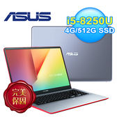【ASUS 華碩】VivoBook S15 15吋筆電 紅(S530UN-0091B8250U) 【買再送電影兌換序號1位】