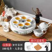 整套功夫茶具套裝 陶瓷現代家用簡約小套客廳泡茶 可定制茶盤茶壺【店慶8折促銷】