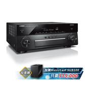 【超贈點10倍送】Yamaha RX-A880 AV擴大機