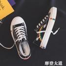 彩虹帆布鞋女鞋2020潮鞋秋季新款韓版ulzzang板鞋學生百搭布鞋子『摩登大道』
