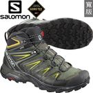 Salomon 401295灰綠/黑 X...