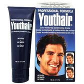 新包裝美國進口Youthair優絲黑美髮乳霜(3.75oz*2盒)