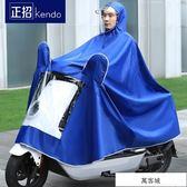 正招電動車雨衣單雙人男女成人摩托騎行小自行車加大加厚防水雨披 萬客城