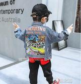 男童牛仔外套-男童牛仔外套秋裝新款兒童洋氣潮寶寶衣服韓版小孩春秋款小童 夏沫之戀