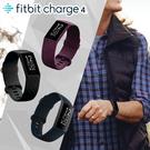 【新品上市】Fitbit Charge 4 智慧運動手環  公司貨