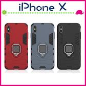 Apple iPhoneX 5.8吋 軍事黑豹系列保護殼 磁力支架 隱型指環手機殼 二合一手機套 全包款保護套
