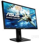 ASUS VG275Q 27型電競螢幕【刷卡含稅價】