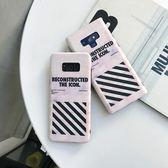 【SZ35】複古英文 軟殼 三星NOTE9手機殼 note 8手機殼 S9手機殼 S8手機殼 S9 plus手機殼 S8 plus手機殼