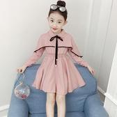 女童洋裝 連身裙新款中大童時尚披肩公主裙