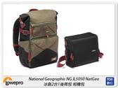 Lowepro 羅普 National Geographic NG IL 5050 NatGeo 冰島系列 後背 雙肩 相機包(公司貨)