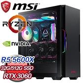【南紡購物中心】微星系列【冬蜜鳳梨】AMD R5 5600X六核 RTX3060 電玩電腦(32G/512G SSD)