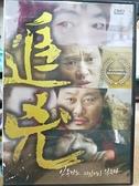 挖寶二手片-0B02-482-正版DVD-韓片【追兇】-金丙玉 池大漢(直購價)