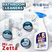 韓國 Zetta 魔術泡沫清潔劑 600ml【櫻桃飾品】【29606】