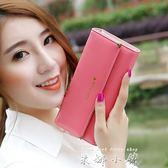 長款錢包女手拿包2018新款韓版簡約時尚甜美多功能大容量皮夾錢夾   米娜小鋪