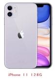 Apple iPhone 11 128G 6.1吋智慧型手機 (台灣公司貨) 紫色/綠色賣場