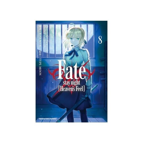 Fate stay night(Heaven s Feel)(8)