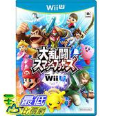 [玉山最低網] Wii U 任天堂明星大亂鬥 Wii U 純日版