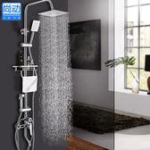 尚動花灑套裝沐浴器洗澡神器全銅浴室淋雨噴頭家用衛浴淋浴噴頭 極客玩家 ATF