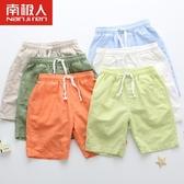 兒童棉麻短褲夏男寶寶中褲女童夏裝2020新款男童褲子沙灘五分薄款