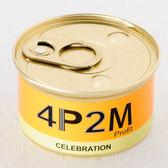 四平二月 繽紛慶典 香木 CELEBRATION / 4P2M
