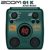 【非凡樂器】『ZOOM G1K』電吉他綜合效果器 Kiko Loureiro 火神安格拉吉他手 限量簽名款