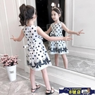 女童洋裝 無袖背心連身裙2020夏季寶寶波點裙公主裙兒童夏天薄款洋氣裙子 8號店