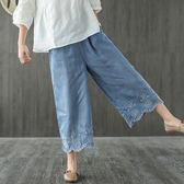 牛仔褲 復古 刺繡  系帶 鬆緊腰  文藝 休閒褲 闊腿褲-夢想家-0508