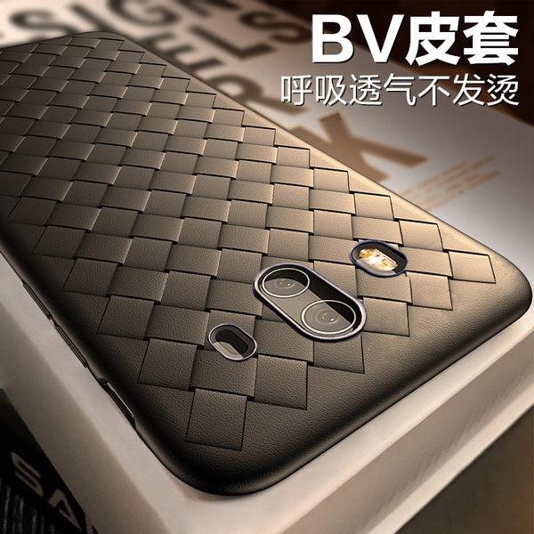 HUAWEI 華為 P20 Pro 手機殼 華為 mate10 pro 保護套 p20 保護殼 透氣 防汗防臟 防摔 全包 軟殼 編織格紋