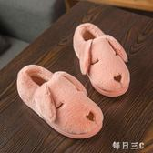 月子鞋秋冬季棉拖鞋女厚底包跟家居產后月子居家冬天毛保暖 zm10183【每日三C】