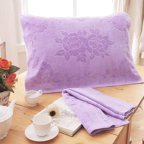繽紛純棉枕巾-紫 2入