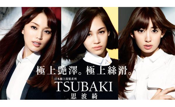 TSUBAKI思波綺瞬間護髮霧(毛躁髮適用)250ml【康是美】