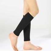 護腿套護小腿女男夏季小腿套保暖彈力襪套運動跑步籃球空調房超薄【快速出貨】
