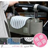 韓版嬰兒推車收納掛袋 手提袋