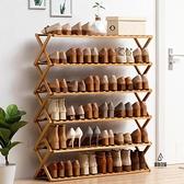 鞋柜收納寢室多層防塵折疊鞋架子簡易門口家用經濟型【愛物及屋】