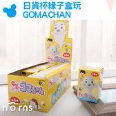 Norns【日貨杯緣子盒玩GOMACHAN】少年阿貝GO!GO!小芝麻日本PUTITTO 斑海豹 公仔