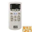 配件王 日立牌專用型冷氣遙控器 RM-HI01A