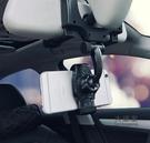 後視鏡手機架 支撐架 車載手機支架後視鏡倒車鏡記錄儀汽車內通用導航支撐【橫豎屏】