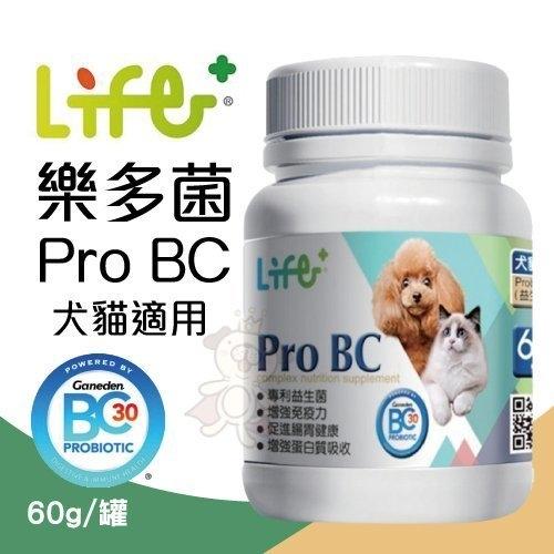 『寵喵樂旗艦店』LIFE+《樂多菌 Pro BC》60g/罐、粉末狀、可與飼料一起食用