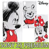 [兩件七折] SONY Z5 Premium Z5P 迪士尼 透明 手機殼 手機套 採繪素描 米妮史迪奇 卡通 保護殼