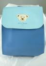 【震撼精品百貨】MILK TEDDY _泰迪熊 ~ 防水後背包『藍』