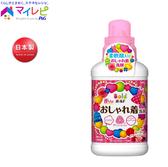 日本 P&G 莓果花香洗衣精 柔軟劑添加 500g 【小紅帽美妝】