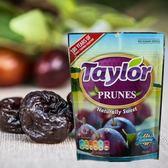 即期品-Taylor超大去籽加州黑棗250g 賞味期限收到至少10天以上 品質良好 請盡快食用