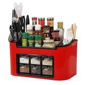 廚房用品調料盒套裝家用組合裝調味罐調料罐調味盒鹽糖佐料收納盒【快速出貨免運】