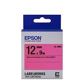 EPSON LK-4RBL 原廠標籤帶 (珍珠12mm )紅黑 C53S654418