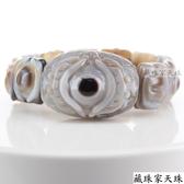 《藏珠家天珠》精品雙龍聚財+五路財神天眼天珠手排-手鍊