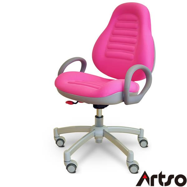 【Artso亞梭】豌豆椅-一體成型高密度泡棉兒童成長椅預防駝背與脊椎側彎的健康傢俱