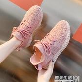 輕便健身鞋女秋季新款休閒運動網紅百搭跑步鞋網面透氣ins潮 遇見生活