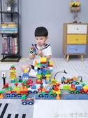 兒童大顆粒寶寶積木汽車拼裝車玩具益智早教2女孩男孩1-3-6歲智力  (橙子精品)
