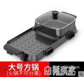 奧然火鍋燒烤一體鍋家用韓式可分離煎烤肉機多功能電烤盤涮烤刷爐 ATF 極有家 電壓:220v