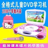 SAST/先科118s影碟新款放光碟的dvd碟機便攜式學生vcd小型播放機 卡卡西YYJ